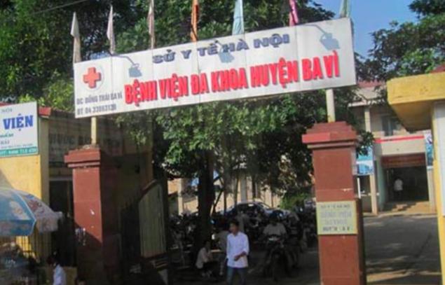 Bệnh viện Đa khoa huyện Ba Vì - nơi để xảy ra vụ việc hi hữu trao nhầm con 6 năm trước