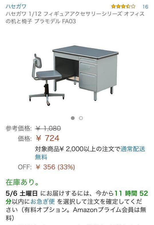 Tuy nhiên khi nhận sản phẩm, người mua này đã được phen cười ra nước mắt khi hàng thì y hình mà kích thước thì cách nhau cả cây số.