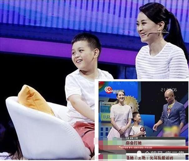 Vương Diễm từng dẫn con tham gia một số chương trình truyền hình khi cậu bé còn nhỏ. Con trai Vương Diễm thổ lộ mong muốn được theo nghiệp của mẹ và thích thú khi đứng trước ống kính.