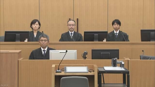 Phán quyết cuối cùng của tòa án khiến gia đình bé Nhật Linh bức xúc.