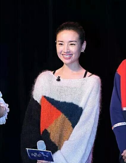 Vậy nhưng đây lại là hình ảnh mới nhất của Đổng Khiết