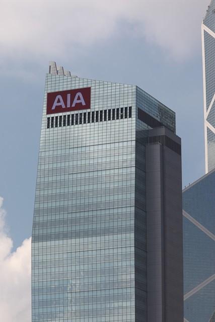 Tập đoàn AIA tiếp tục đà tăng trưởng mạnh mẽ nửa đầu năm 2018.