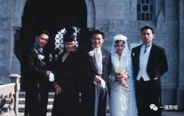 Vạn Tử Lương trong đám cưới Lưu Đức Hoa.