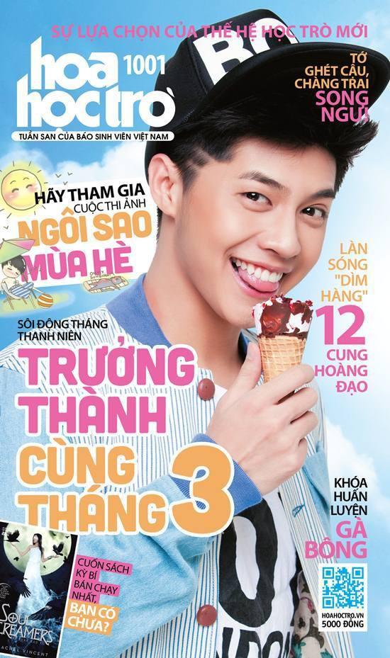 Noo Phước Thịnh thời làm mẫu tuổi teen.