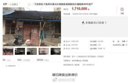 Ngôi nhà được đấu giá với mức giá khó tin. Ảnh: Sina.