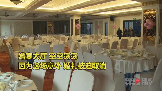 Lễ đường bỗng trở nên vắng lặng vì đám cưới bị hủy bỏ đột xuất.