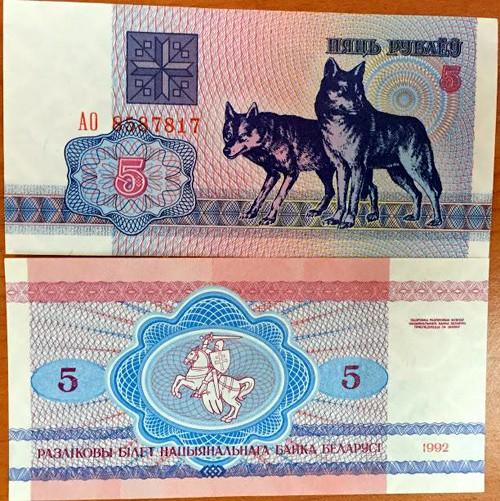 Tờ tiền mệnh giá 5 Rúp của Belarus
