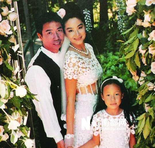 Lâm Thanh Hà và chồng đại gia.