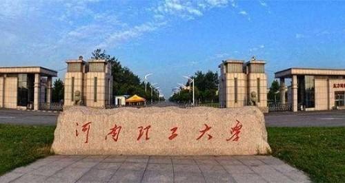 Trường đại học nữ sinh xấu số đang theo học. Ảnh: Pengpaixinwen.