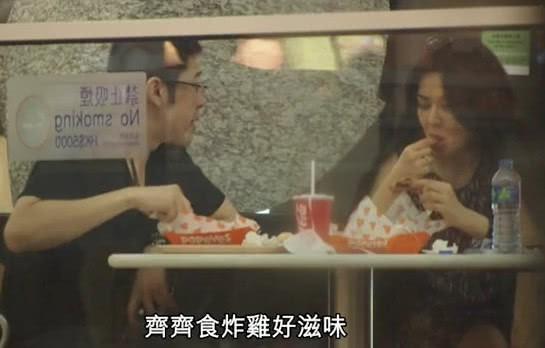 Quan Chi Lâm và em trai Quan Thế Hoa đi ăn cùng nhau.