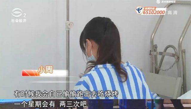 Cô gái 20 tuổi phát hiện bị ung thư: Giật mình từ món ăn khoái khẩu vạn người mê - Ảnh 1.