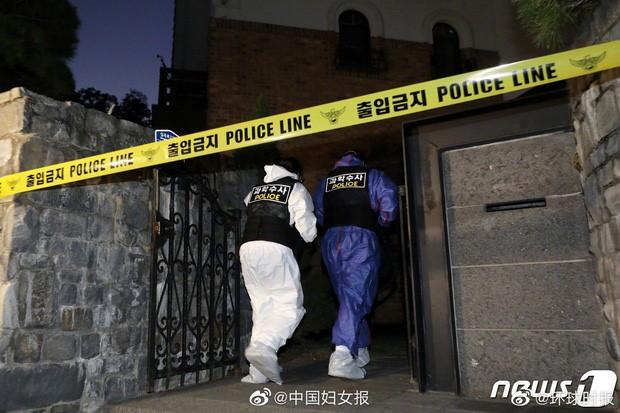 Cách chức 2 cảnh sát để lộ tin Sulli treo cổ tự sát ở nhà riêng - Ảnh 2.