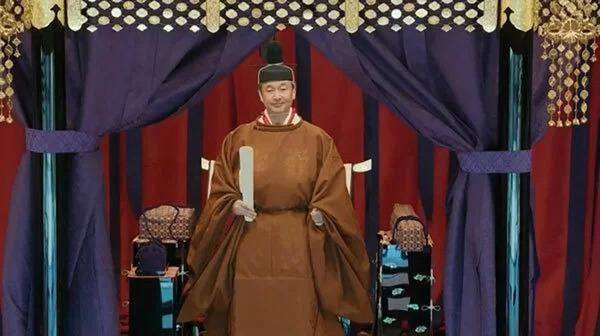 Biểu cảm trang nghiêm đầy xúc cảm của vợ chồng Nhật hoàng trong lễ đăng cơ ngày 22/10 - Ảnh 2.