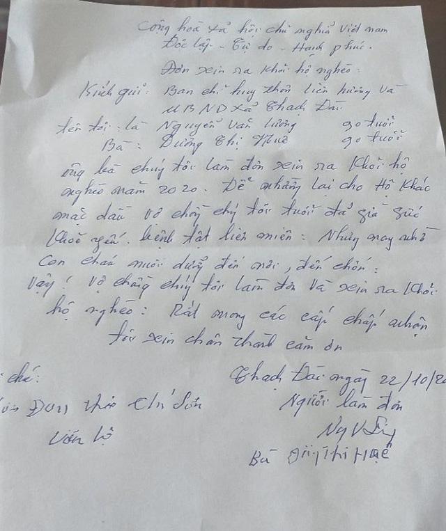 Vợ chồng 90 tuổi ở Hà Tĩnh viết đơn xin rút khỏi hộ nghèo - Ảnh 1.