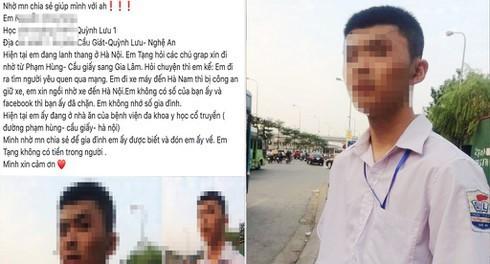 Thực hư chuyện nam sinh Nghệ An đi xe máy 200 km ra Hà Nội tìm bạn gái - Ảnh 1.