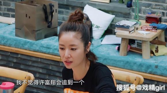 Lâm Tâm Như dành lời khen có cánh cho ông xã giữa tin đồn ly hôn: Cưới anh ấy là điều hạnh phúc nhất đời tôi - Ảnh 8.