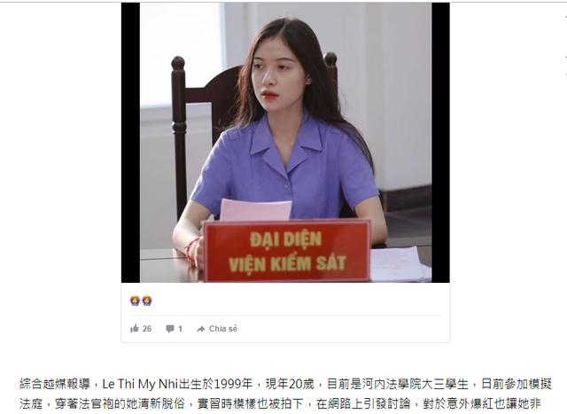 Nữ sinh Học viện Tòa án được truyền thông Trung Quốc ca ngợi hết lời - Ảnh 1.