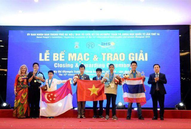 Việt Nam giành 15 huy chương vàng Olympic Toán và Khoa học quốc tế - Ảnh 1.