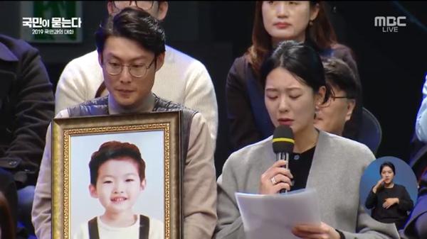 Bé trai 9 tuổi qua đường bị ô tô đâm tử vong: Bố mẹ nạn nhân bỏ việc để thuyết phục chính phủ Hàn Quốc ra luật bảo vệ trẻ em quanh các trường học - Ảnh 1.
