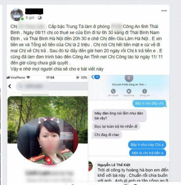 Thông tin bất ngờ vụ nữ trung tá công an ở Thái Bình bị tố thuê xe rồi quỵt tiền tài xế - Ảnh 1.