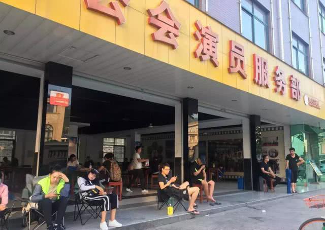 Sự bi thảm của ngành công nghiệp giải trí Trung Quốc - Ảnh 1.