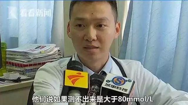 Bác sĩ Đổng Viễn Cẩm.