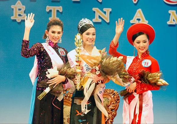 Dương Trương Thiên Lý giành vị trí Á hậu 2 Hoa hậu Hoàn Vũ Việt Nam 2008. Năm ấy, người đẹp Thùy Lâm giành vương miện, Võ Hoàng Yến là Á hậu 1.
