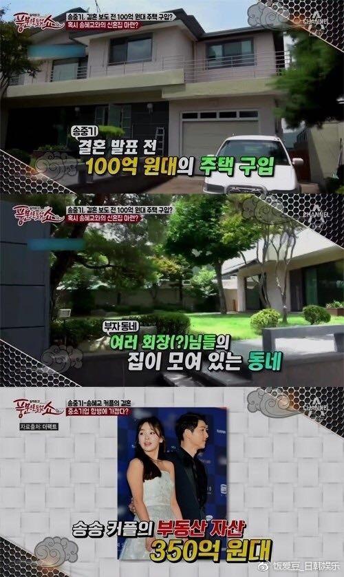 Căn biệt thự có giá 9 triệu USD (hơn 200 tỷ đồng), nằm tại khu phố Itaewon - khu phố sang trọng bậc nhất Seoul.