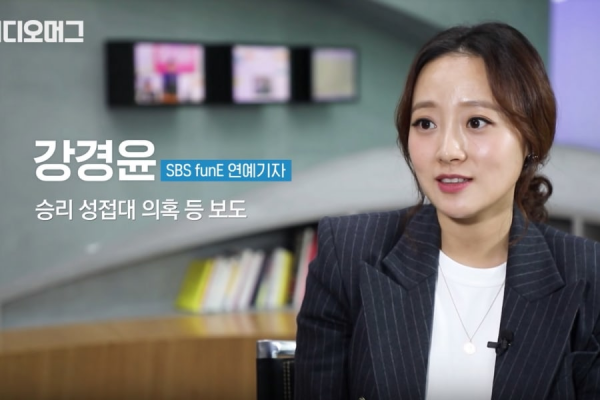 Phóng viên Kang trả lời phỏng vấn trên truyền hình, giải thích toàn bộ quá trình điều tra bê bối của Seungri và Jung Joon Young.