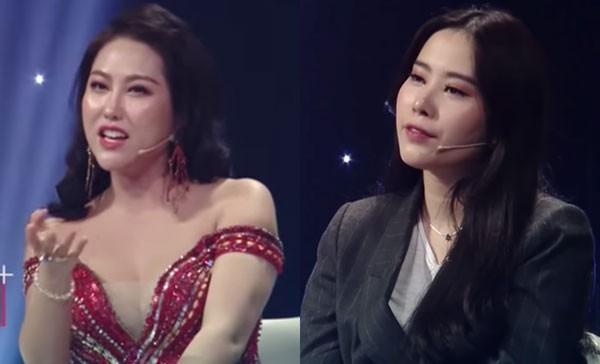 Phi Thanh Vân - Nam Em có dịp gặp gỡ khi tham gia một gameshow trên truyền hình.