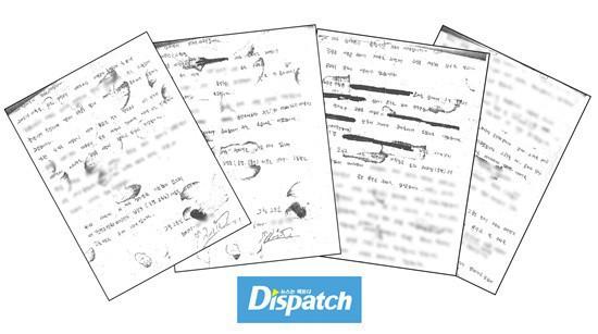 Đây là tập tài liệu không còn nguyên vẹn của Jang Ja Yeon: