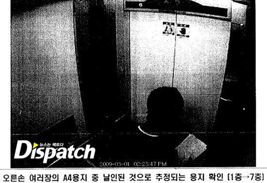 Yoo Jang Ho cầm trong tay xấp tài liệu và một cuốn nhật ký