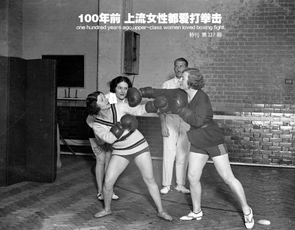 Hai cô gái đang học môn boxing tại một câu lạc bộ ở Mayfair, London, năm 1931