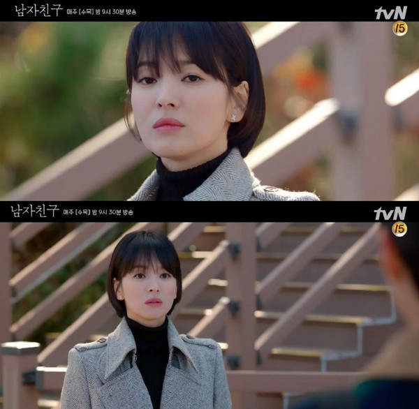 Song Hye Kyo không tạo được sức hút trong phim Encounter - Gặp gỡ.