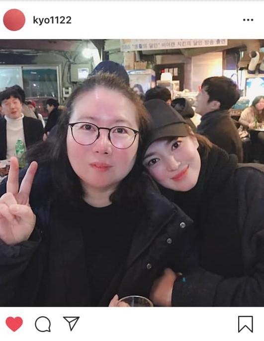 Những bức ảnh bị Song Hye Kyo xóa khỏi trang cá nhân