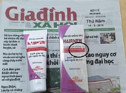 Dầu gội chống gàu HairNew do Công ty TNHH TM Dược Hoàng Tuấn đưa ra thị trường. Ảnh: Thiên An