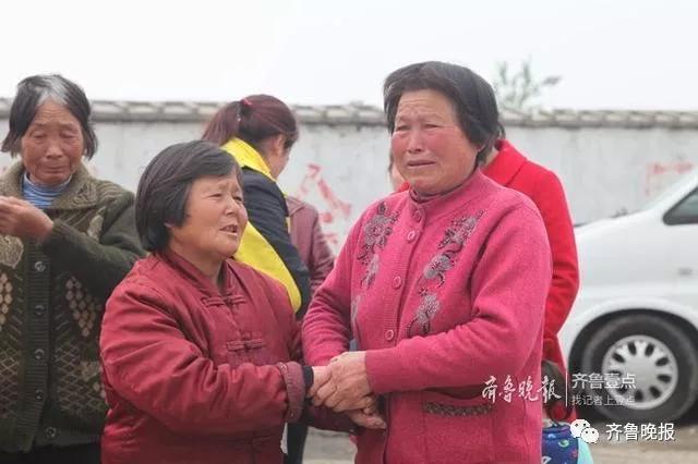 Hai bà của Mỹ Kì
