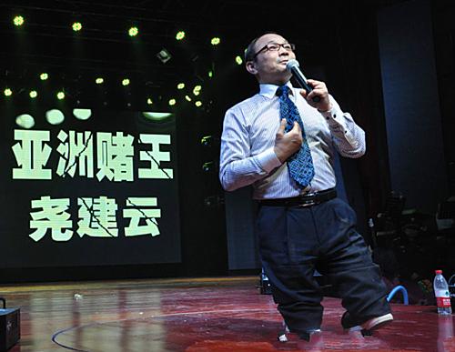 Vua cờ bạc Yao trở thành diễn giả phòng chống cờ bạc sau biến cố bị cắt cụt chân. Ảnh: Casinostar.