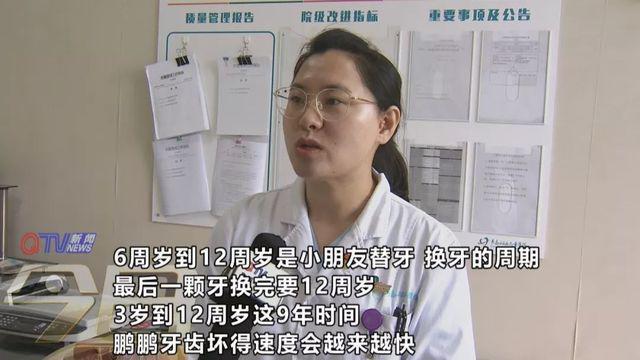 Bác sĩ Lưu Kim Phụng cho biết, thói quen cho trẻ ngậm bình sữa khi ngủ là nguyên nhân lớn dẫn đến trẻ bị hỏng răng.