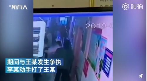 Camera ghi lại vụ việc cuộc sô xát