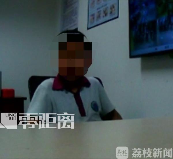 Lạc Lạc nói rằng đã bỏ nhà đi hơn 10 lần vì muốn gây sự chú ý đến bố mẹ.