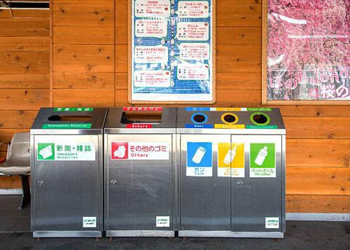 Thùng phân loại rác ở Nhật. Ảnh: Live Japan.