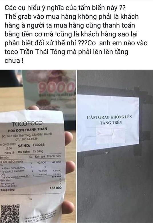 Cộng đồng mạng bàn tán xôn xao về thông báo của một cửa hàng trà sữa tại Hà Nội. Ảnh chụp màn hình.