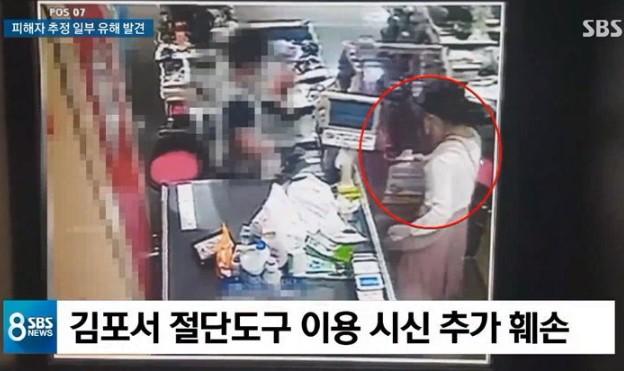 Hình ảnh Go đi mua dụng cụ gây án được camera an ninh siêu thị ghi lại.