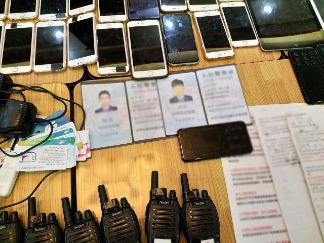 Bắt nhóm người Trung Quốc sử dụng công nghệ cao để lừa đảo - Ảnh 2.