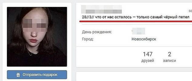 Dòng trạng thái Những gì còn lại của chúng tôi - chỉ là nắm tro đen mà Tatiana đã viết trên mạng xã hội VK trước khi bị chết cháy.