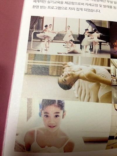 Tiểu thư họ Lee đã gia nhập học viện ngay từ những năm đầu tiểu học. Won-ju sở hữu khuôn mặt thanh tú, lanh lợi sáng bừng trên sân khấu.