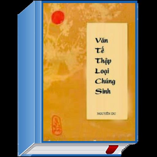 Nhiều người dùng bài thơ song thất lục bát của đại thi hào Nguyễn Du làm bài văn khấn cô hồn  - Ảnh 6.