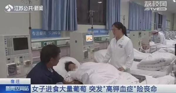 Một phụ nữ suýt mất mạng vì ăn quá nhiều nho, bác sĩ cảnh báo 3 lưu ý khi ăn trái cây kẻo tàn phá sức khỏe - Ảnh 1.