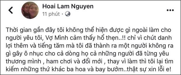 Xôn xao khi Hoài Lâm chia sẻ Tôi không làm được gì ngoài việc khiến vợ cảm thấy hổ thẹn, phản ứng của bà xã anh gây bất ngờ - Ảnh 1.